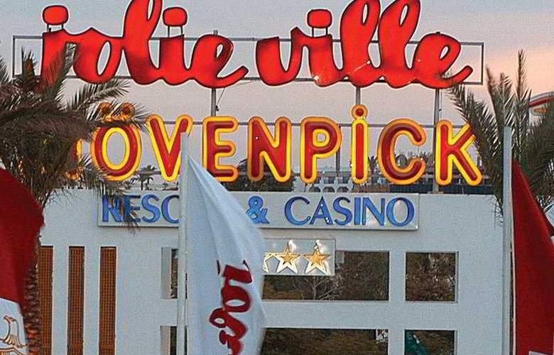 Maritim Jolie Ville Resort & Casino - Hotel - 0
