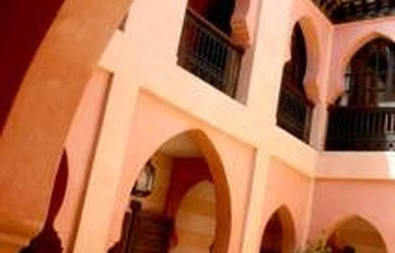 Bled Al Fassia - General - 4