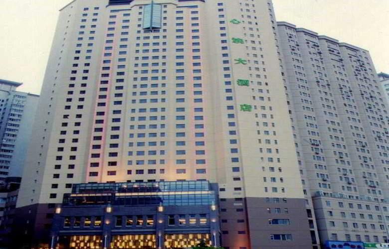 Sunjoy - Hotel - 0