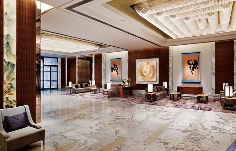 Kerry hotel beijing - General - 2