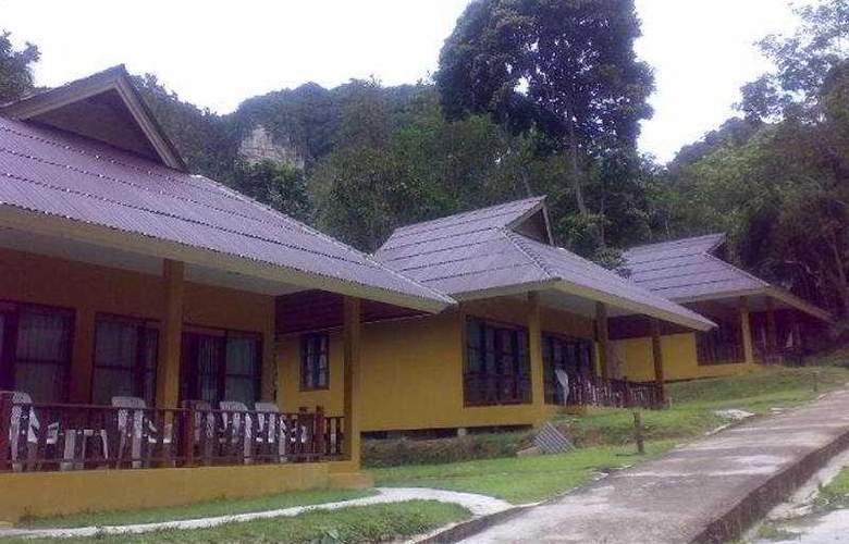 Tonsai Bay Resort - General - 1