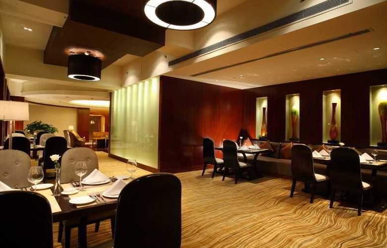 New Century Grand Changchun - Restaurant - 17