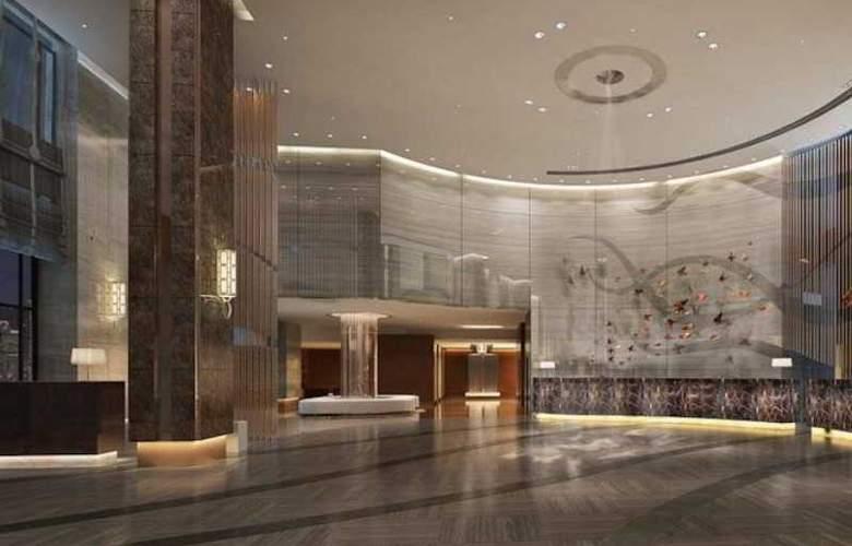 Holiday Inn Shanghai Hongqiao - General - 1