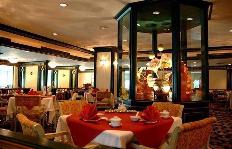 Holiday Inn Chiang Mai - Restaurant - 10