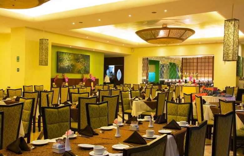 Crowne Plaza Hotel de Mexico - Restaurant - 11