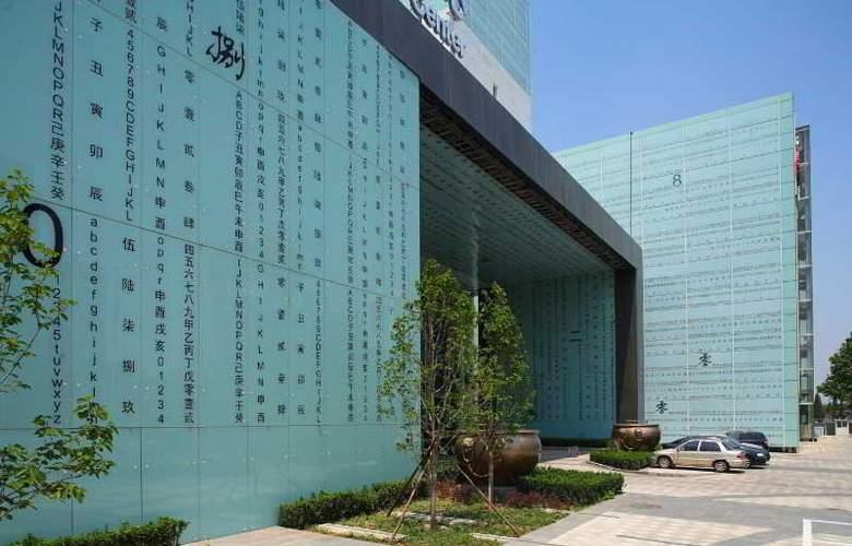 Gehua New Century - Hotel - 8