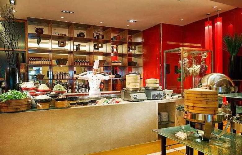 Sofitel On Renmin Square Xian - Hotel - 39