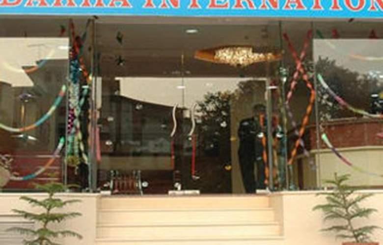 Dakha International - Hotel - 0