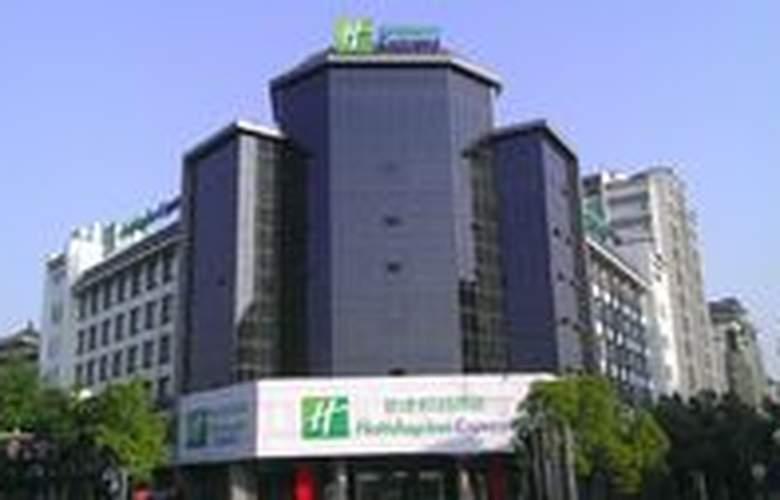 Holiday Inn Express Yangzhou City Center - Hotel - 0