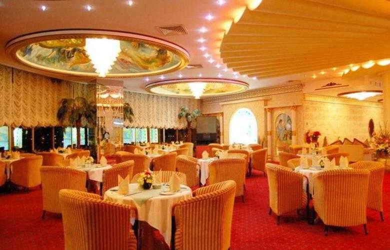 Panorama Bahrain - Restaurant - 5
