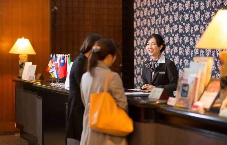 Forte Hotel Hsinchu - General - 8