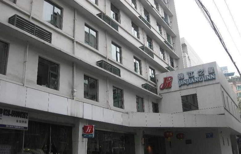 Jinjiang Inn (Jinxianqiao Road,Chengdu) - Hotel - 0