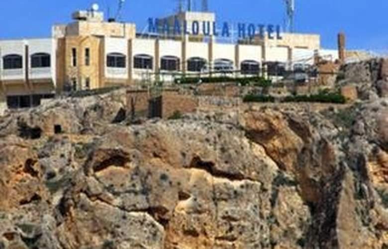 Maaloula - Hotel - 0
