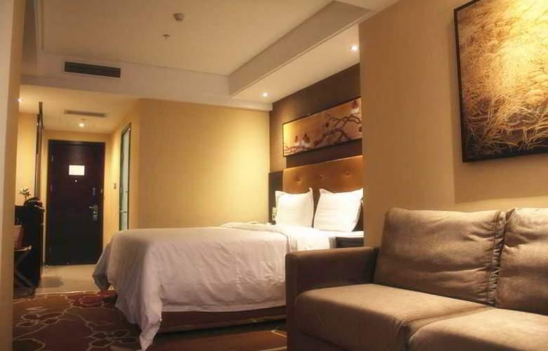 CYTS Shanshui Trends Hotel (Nanjing South Railway) - Room - 0