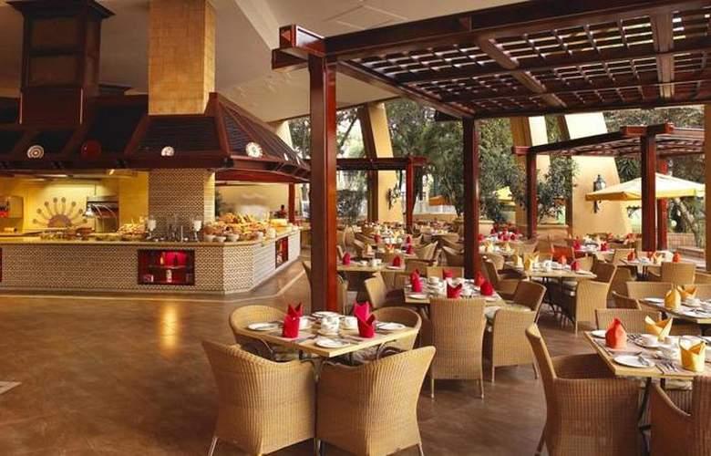 Soho - Restaurant - 3