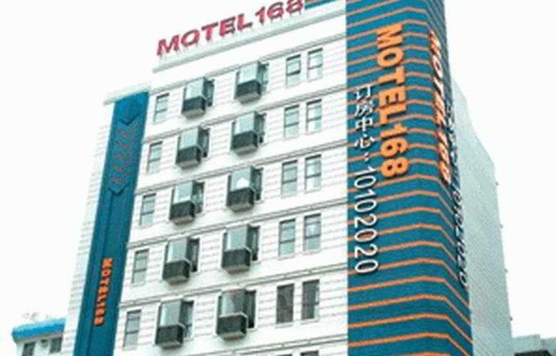 Motel 168 Panyu Pingkang Road - Hotel - 0