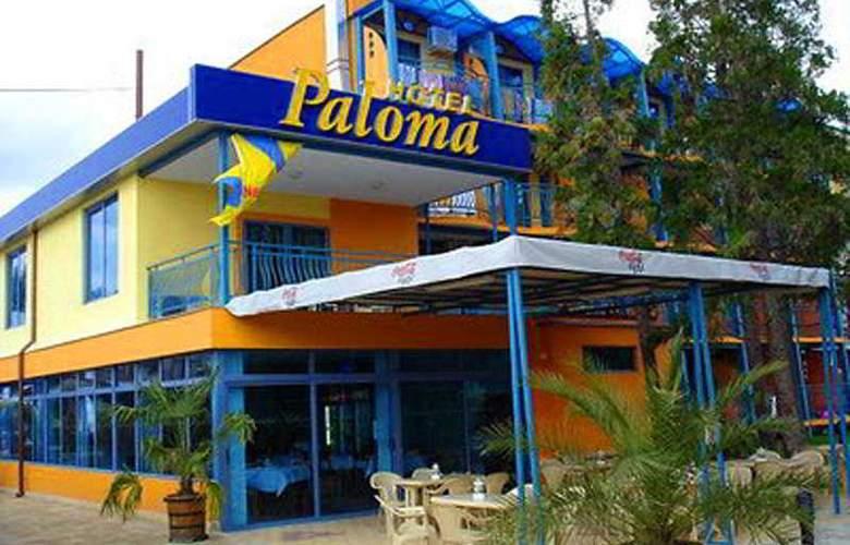 Paloma - Hotel - 0