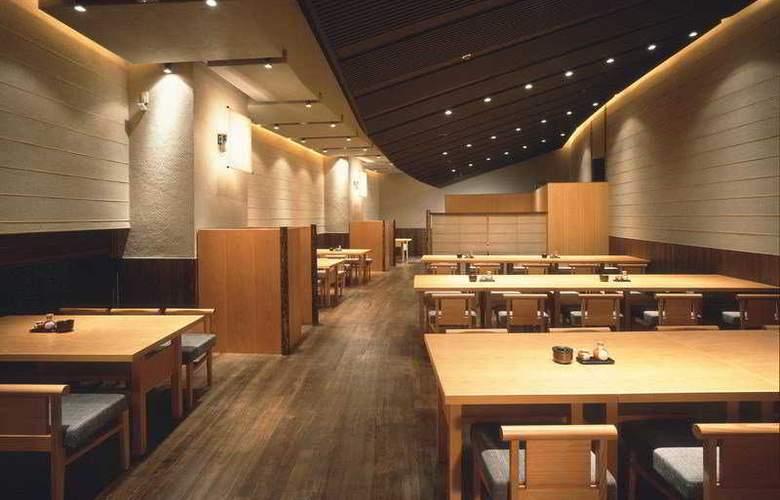 Grand Arc Hanzomon - Restaurant - 6