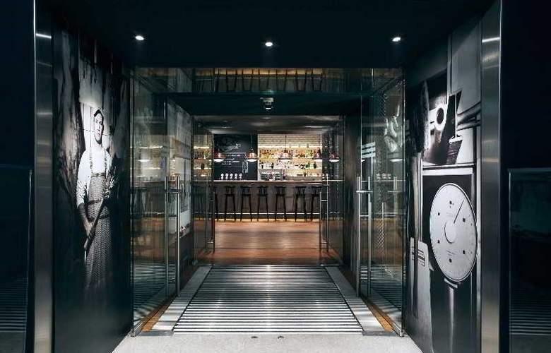 Das Opernring - Restaurant - 14