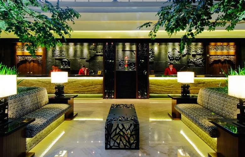 Gran Meliá Jakarta - Bar - 31