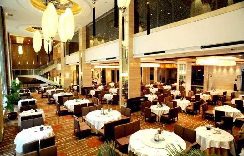 Triumphal View - Restaurant - 4