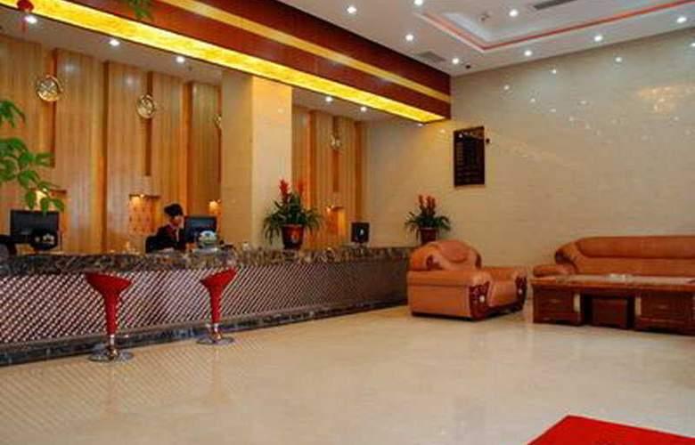 Ximala Business Jiahe Branch - General - 1