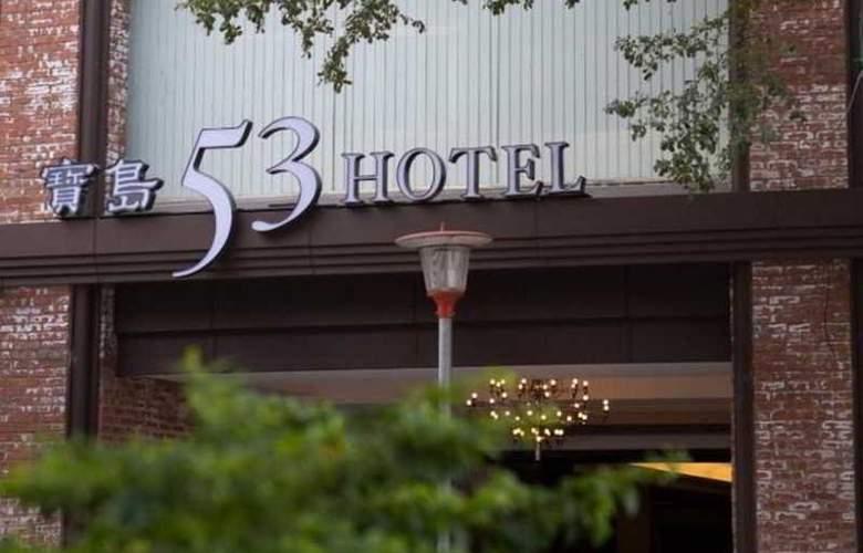 53 Hotel - Hotel - 0