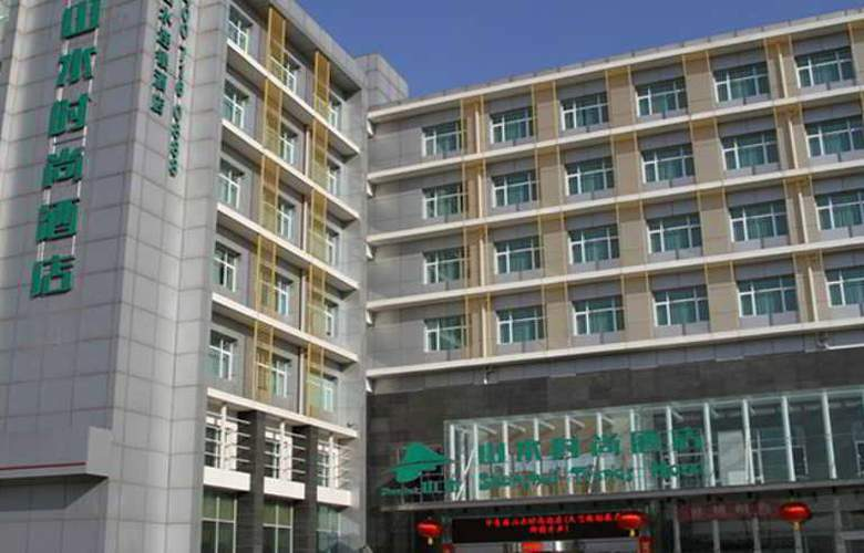 CYTS Shanshui Trends Hotel (Tianzhu Branch) - Hotel - 8