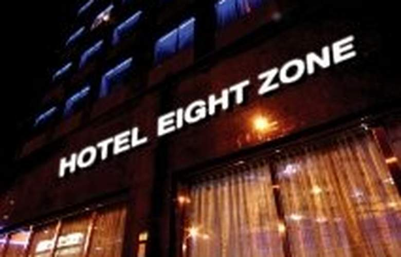 Hotel Eight Zone - General - 1