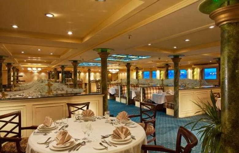 Lady Carol Nile Cruise - Restaurant - 6