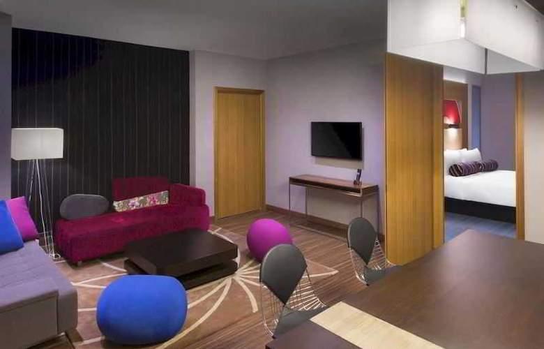 Aloft Bengaluru Cessna Business Park - Room - 8