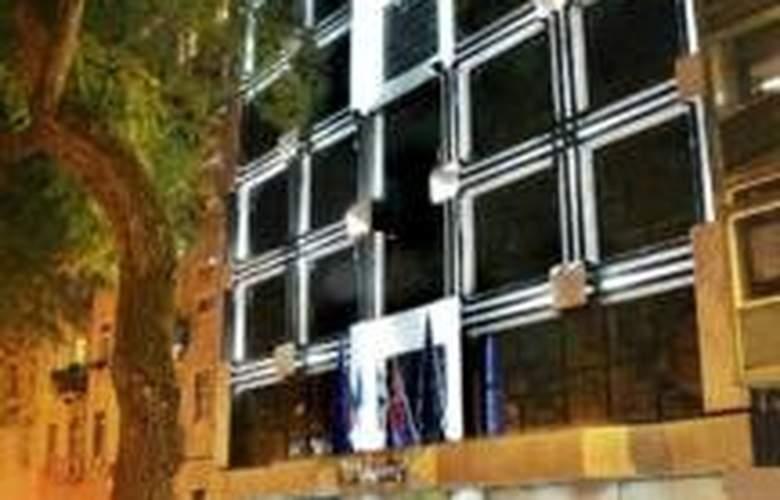 SANA Executive Hotel - Hotel - 0