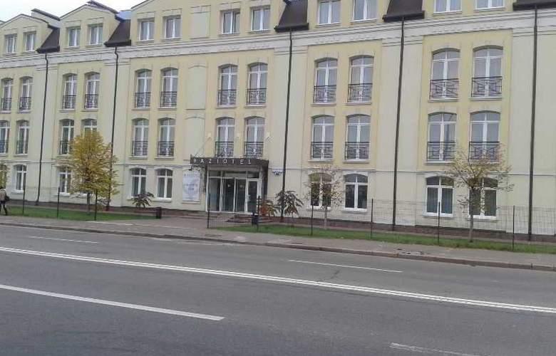 Raziotel Kiev - Hotel - 8