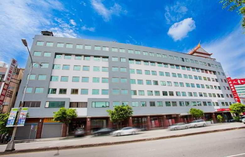 C U Taichung - Hotel - 3