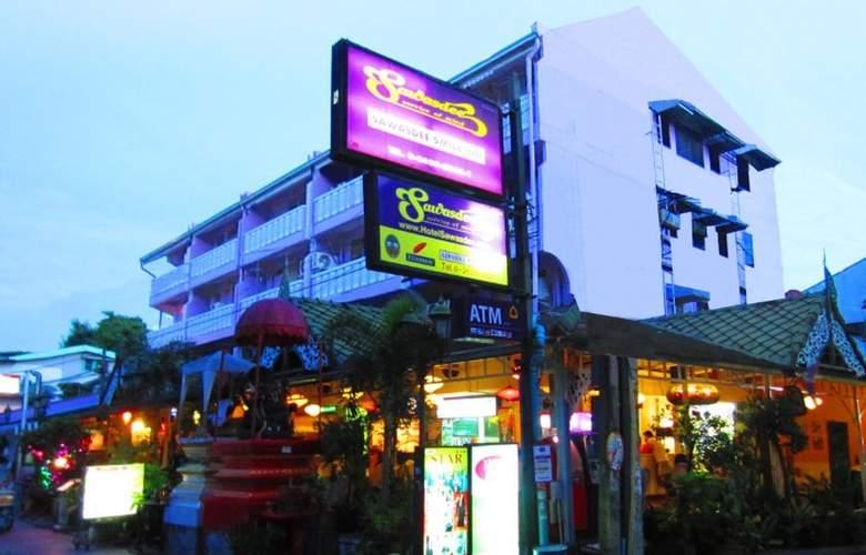 Sawasdee Smile Inn - Hotel - 0