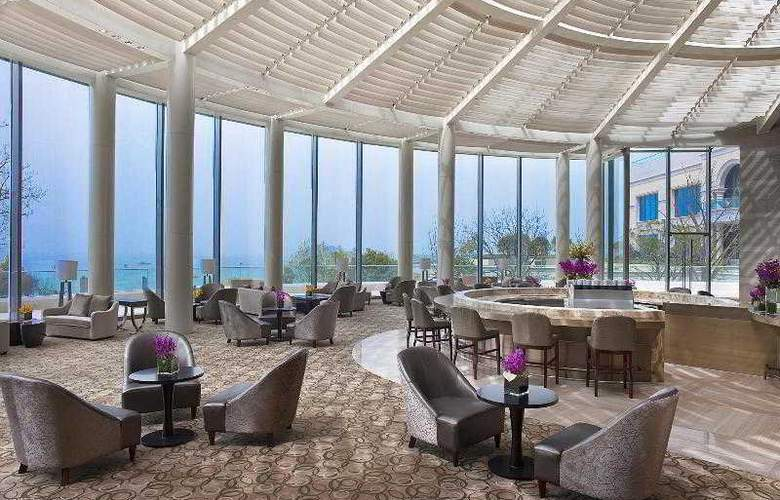 Sheraton Qiandao Lake Resort - General - 24