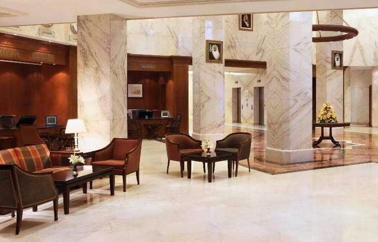 Sheraton Riyadh Hotel & Towers - General - 11