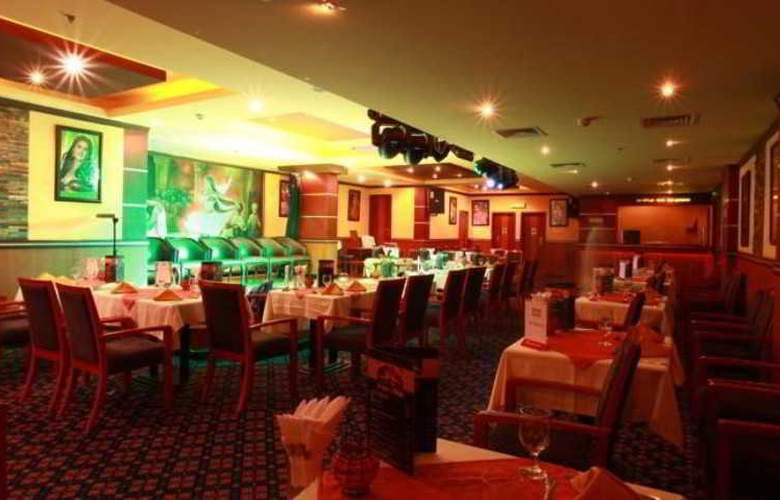 Ramee Palace Hotel Bahrain - Restaurant - 7