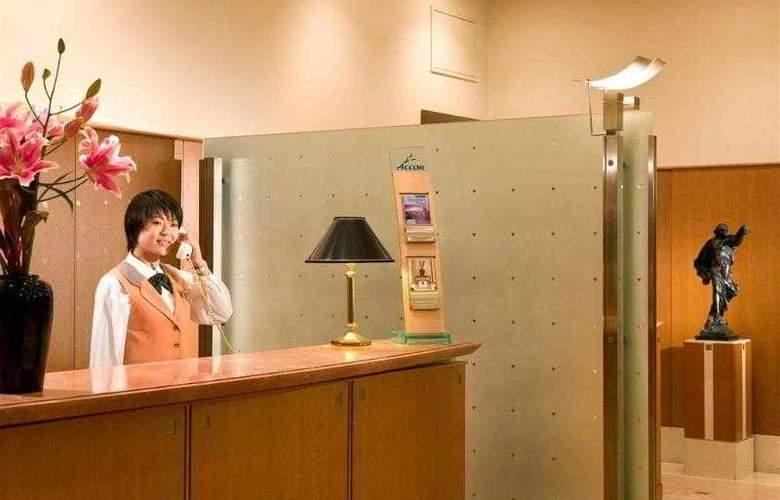 Mercure Nagoya Cypress - Hotel - 8