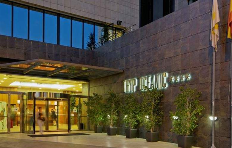 Tryp Valencia Oceanic - Hotel - 10