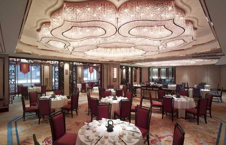 Shangri-La Bangkok - Restaurant - 24