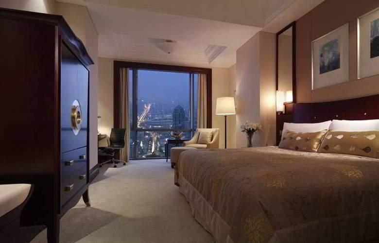 Shangri-la Hotel Suzhou - Room - 3
