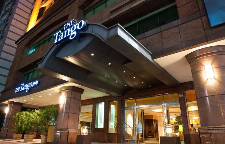 The Tango Taichung - Hotel - 0
