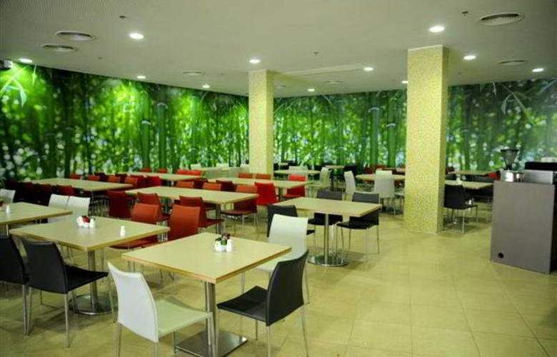 Leonardo Privilege Eilat - Restaurant - 9