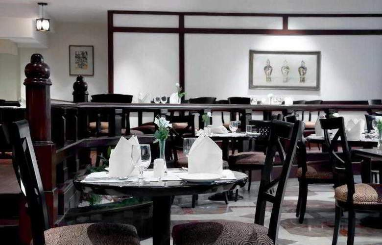 Le Royal Meridien - Restaurant - 25
