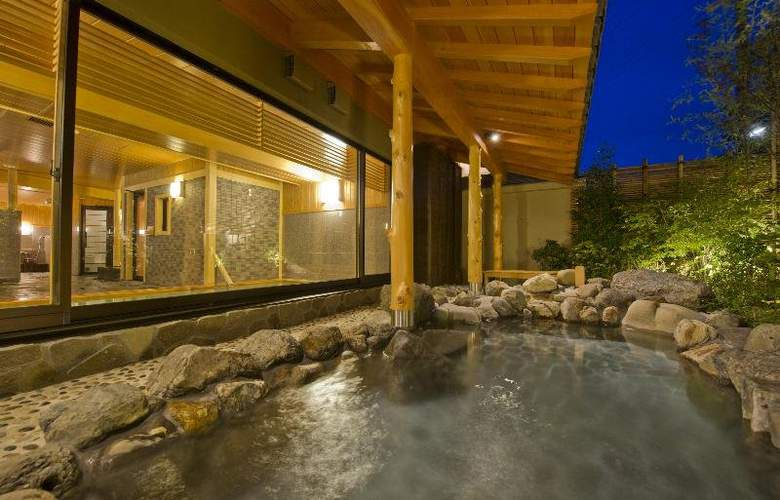 Kyoto Arashiyama Onsen Kadensho - Hotel - 12