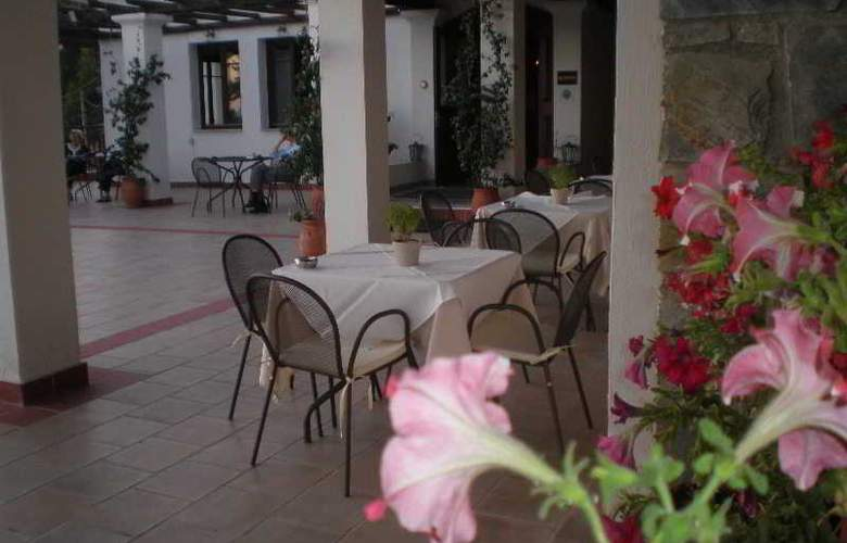 Pelion Resort - Terrace - 54