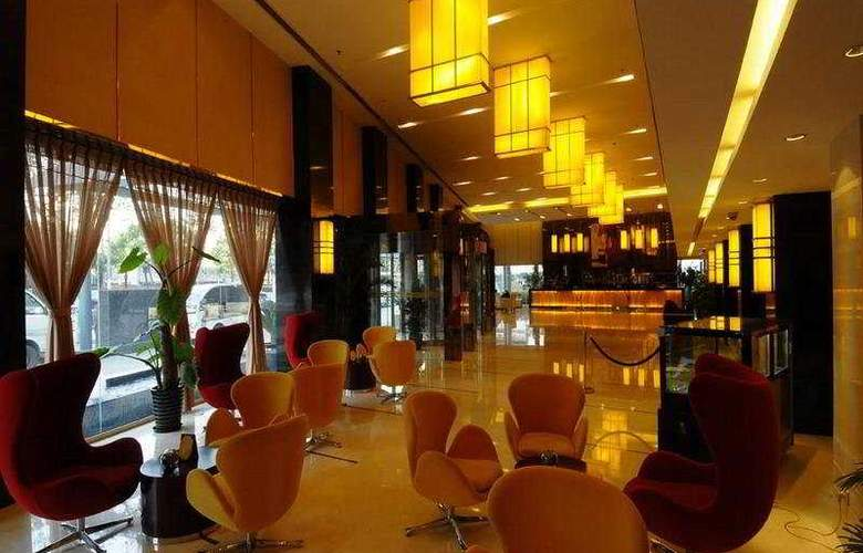 Rayfont Downtown Hotel Shanghai - General - 0