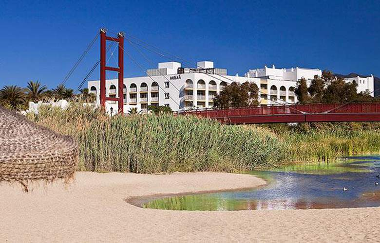 Meliá Marbella Banús - Beach - 6