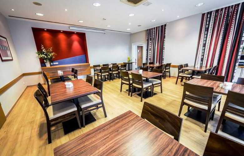 Holiday Inn Express Cologne Muelheim - Restaurant - 39